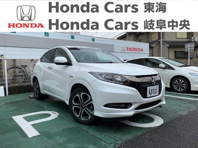 Honda ヴェゼルZホンダセンシング 大府店