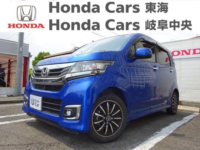 Honda N-WGNカスタムG SSパッケージ|津島古川店