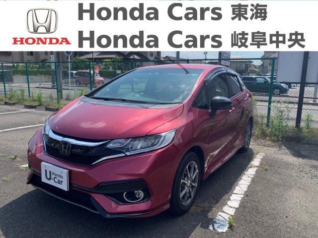 Honda フィット13G S ホンダセンシング 南陽店