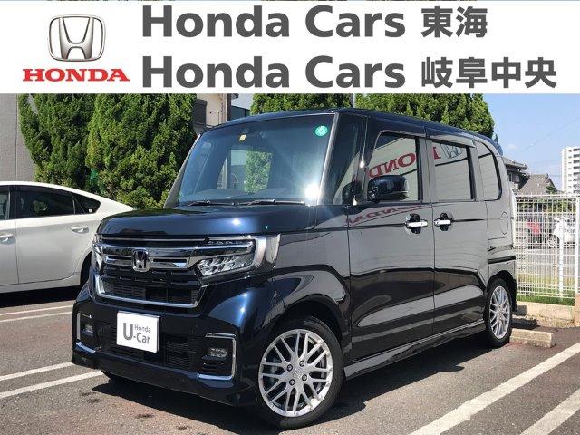 Honda N-BOXカスタム Lターボ|南陽店