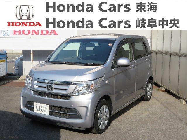 Honda N-WGNG|楠インター店
