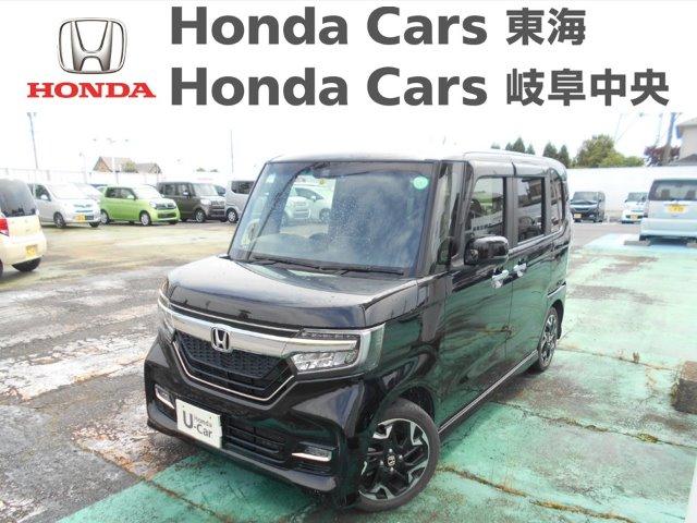 Honda N-BOXカスタムG・Lターボ ホンダセンシング|稲沢店
