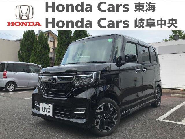 Honda N-BOXカスタム GL ターボ  ホンダセンシング|南陽店