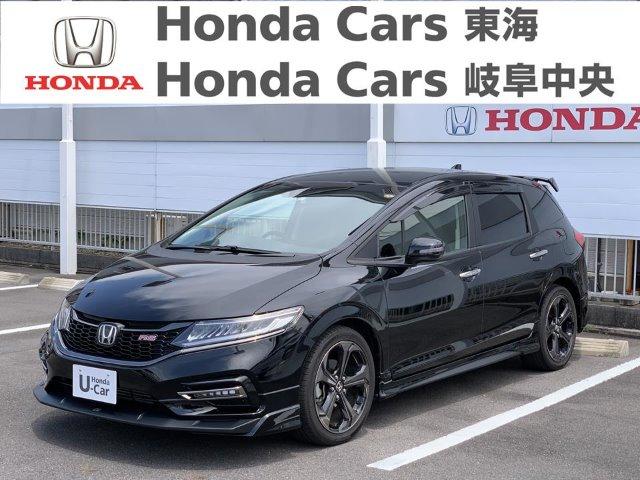 Honda ジェイドRSホンダセンシング 長良北店
