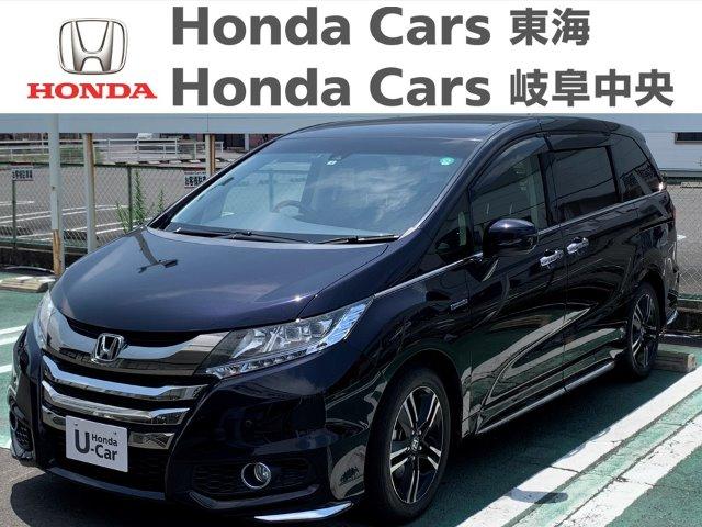 Honda オデッセイハイブリッド アブソルートEX ホンダセンシング|河渡店
