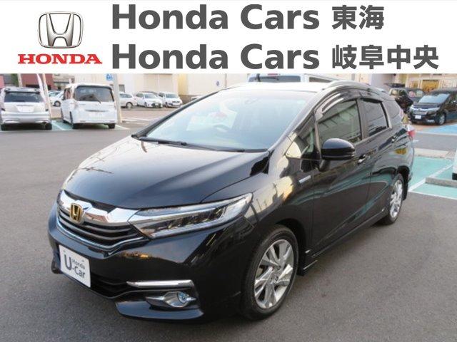 Honda シャトルハイブリッド Zスタイルエディション|古城店