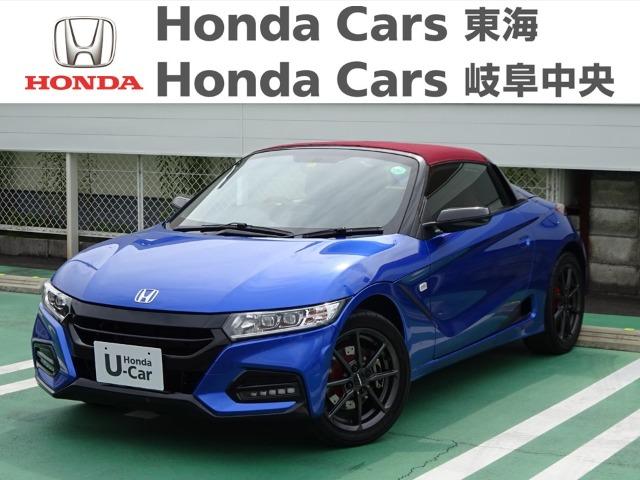 Honda S660MODULO X |北一色店