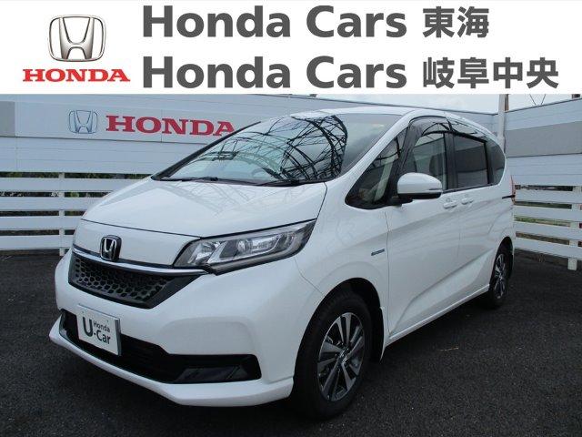 Honda フリードハイブリッドGセンシング|犬山店