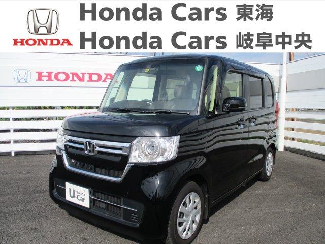 Honda N-BOXL ホンダセンシング|犬山店