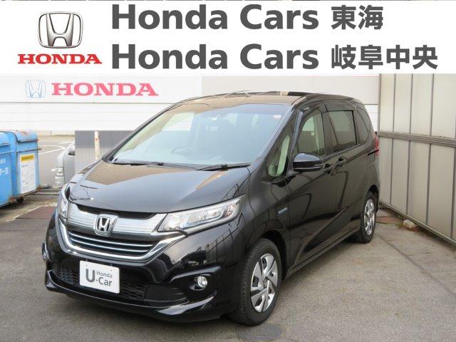 Honda フリードハイブリッド G ホンダセンシング|楠インター店