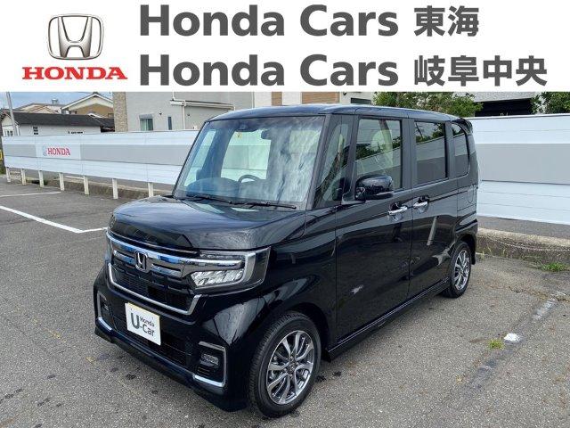 Honda N-BOXCustom L|豊明北店
