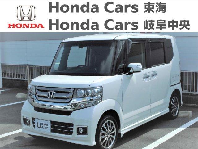 Honda N-BOXカスタムG・ターボLパッケージ|長良北店
