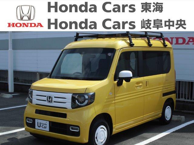 Honda N-VAN+スタイルファンHondaSENSING|長良北店