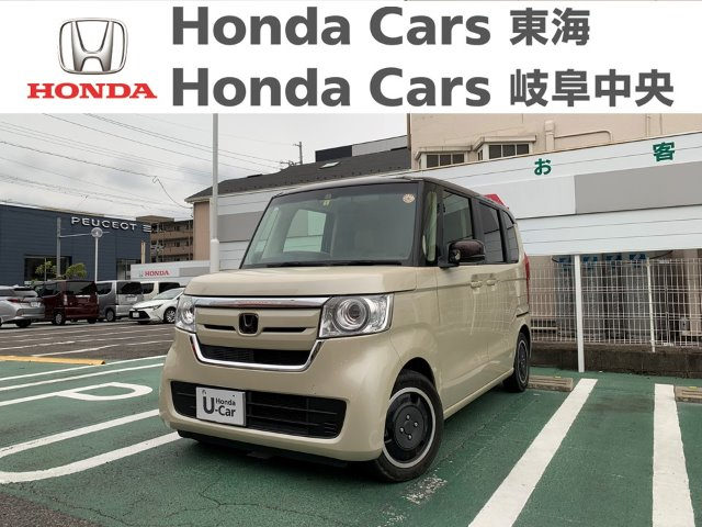 Honda N-BOXG EXホンダセンシング|大府店
