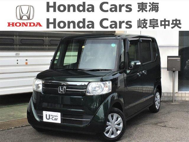 Honda N-BOXG-L|中小田井店