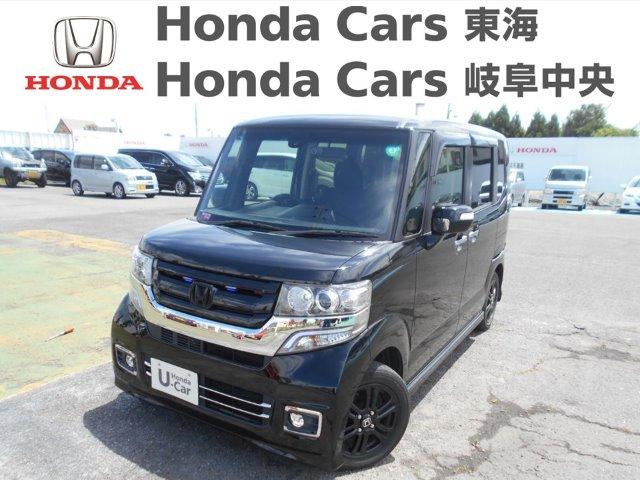 Honda N-BOXカスタム  SSブラックスタイルパッケージ|稲沢店