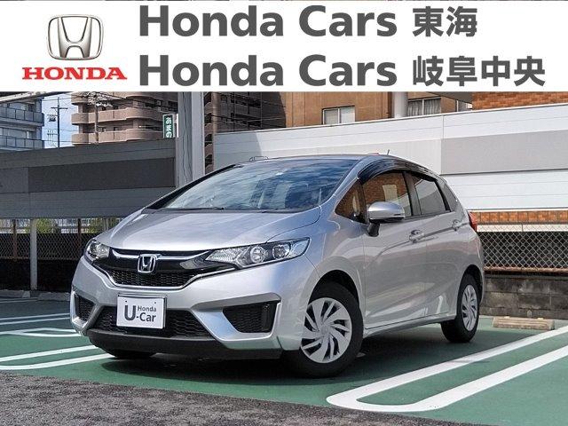 Honda フィット13G Lパッケージ FINEエディション|半田乙川店