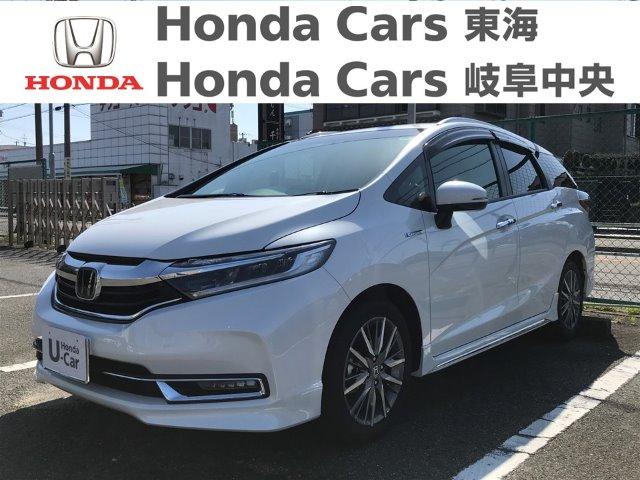 Honda シャトルハイブリッド Z ホンダセンシング 南陽店