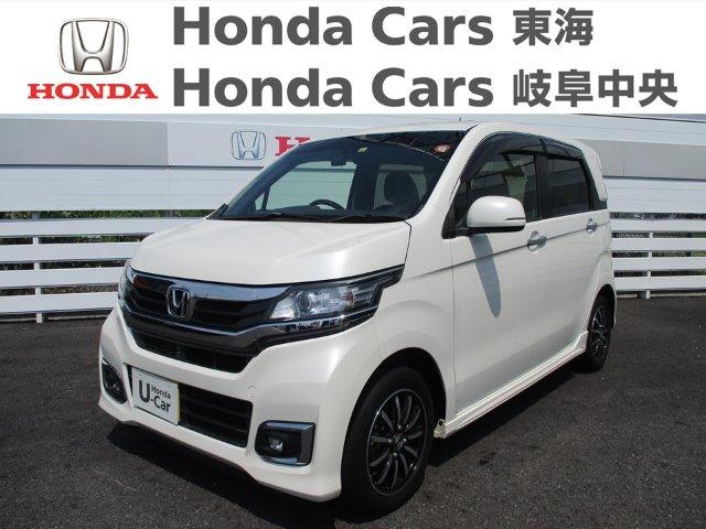Honda N-WGNカスタム SSパッケージ|犬山店