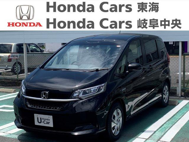Honda フリードハイブリッド G センシング|河渡店