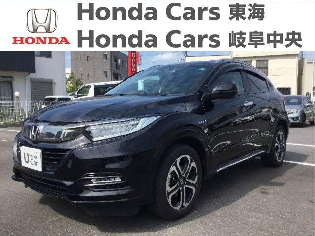 Honda ヴェゼルハイブリッドZホンダセンシング|名和店