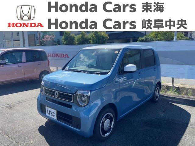 Honda N-WGNL・Honda SENSING |豊明北店
