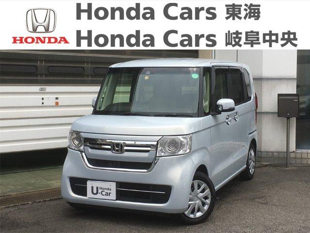 Honda N-BOXL|中小田井店