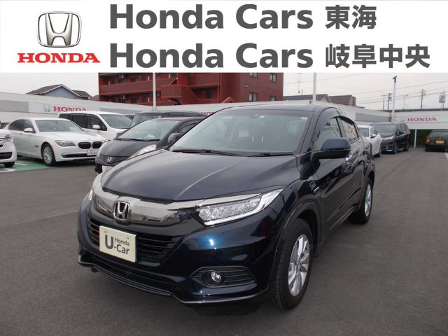 Honda ヴェゼルX  センシング|富木島店