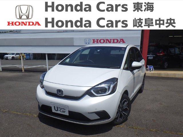 Honda フィットe:HEV HOME|関下有知店