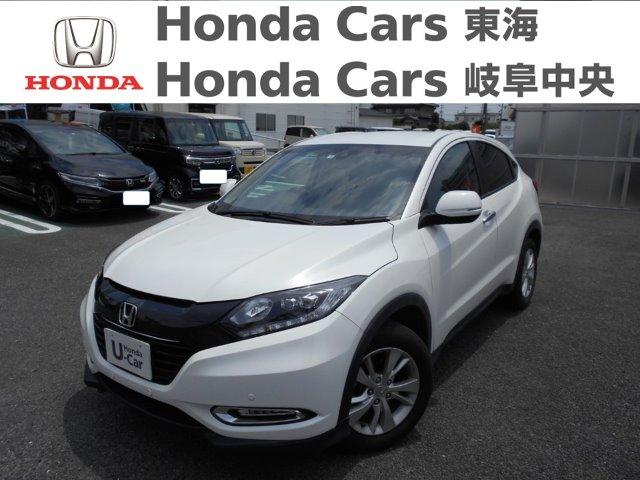 Honda ヴェゼルXホンダセンシング|蟹江店