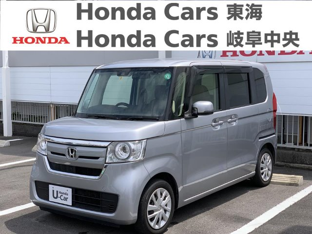 Honda N-BOXG・HonndaSENSING|長良北店
