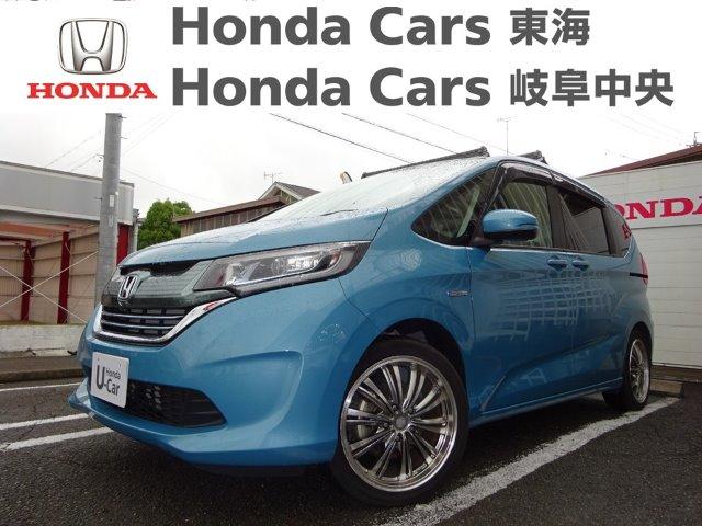 Honda フリードハイブリッド Gホンダセンシングレス|津島古川店
