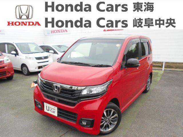 Honda N-WGNカスタムSS 2トーンカラースタイルパッケージ|稲沢店