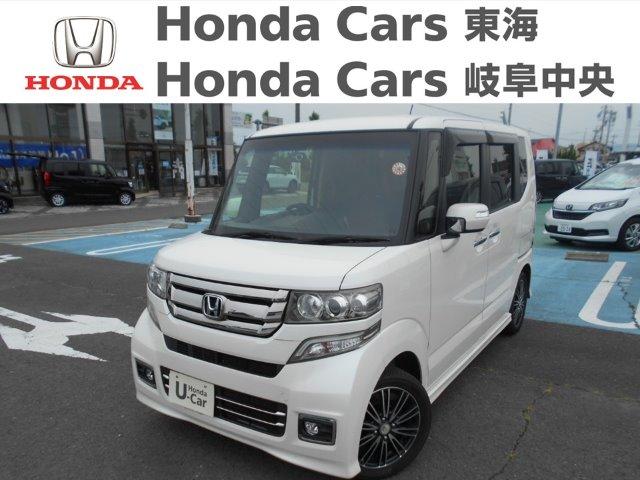Honda N-BOXカスタム SSパッケージ|稲沢店
