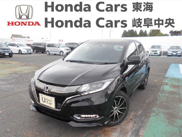 Honda ヴェゼルハイブリッド RS ホンダセンシング|稲沢店