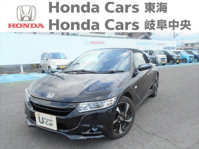 Honda S660アルファ|稲沢店