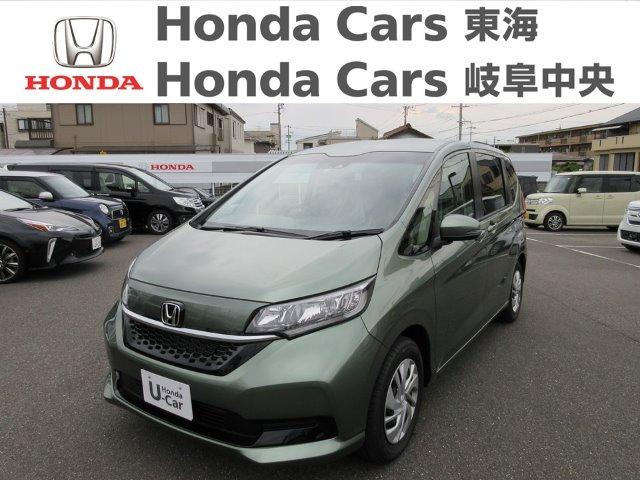 Honda フリードG Honda SENSING|大垣禾森店