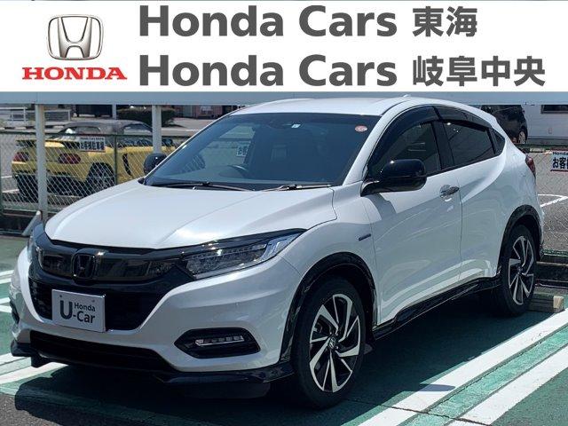 Honda ヴェゼルハイブリッド RSホンダセンシング|河渡店