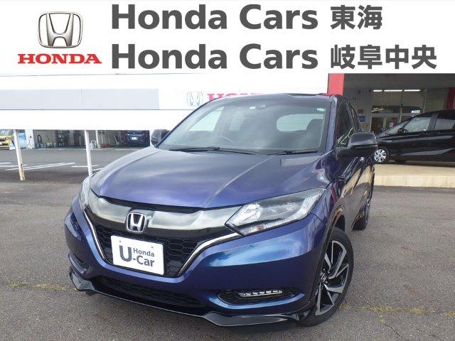 Honda ヴェゼルハイブリッドRS ホンダセンシング|関下有知店