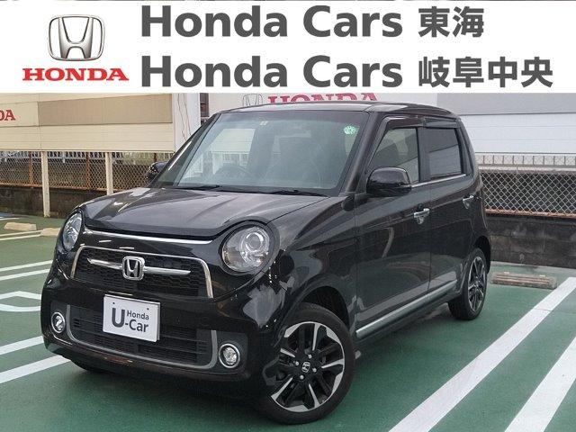 Honda N-ONEプレミアムツアラー 4WD|半田乙川店