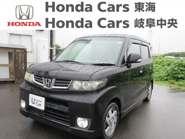 Honda ゼストスパークW|津島神尾店