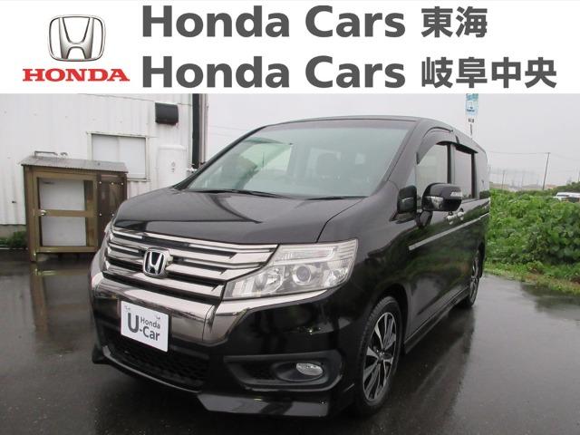 Honda ステップワゴンZ クールスピリッツ|津島神尾店