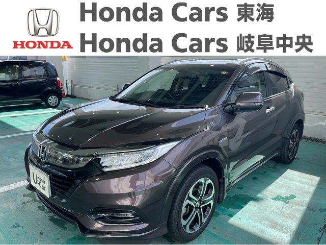 Honda ヴェゼルハイブリッド Z SENSING|鵜沼西店