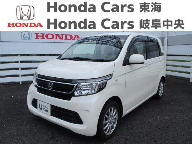 Honda N-WGNG ターボパッケージ|犬山店