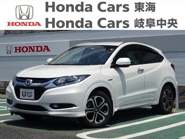 Honda ヴェゼルHYBRID Z|七宝店
