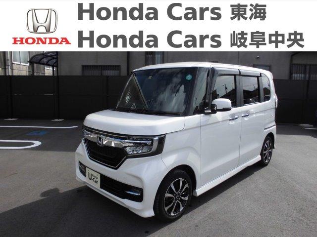 Honda N-BOXカスタムG-Lセンシング|安城住吉店