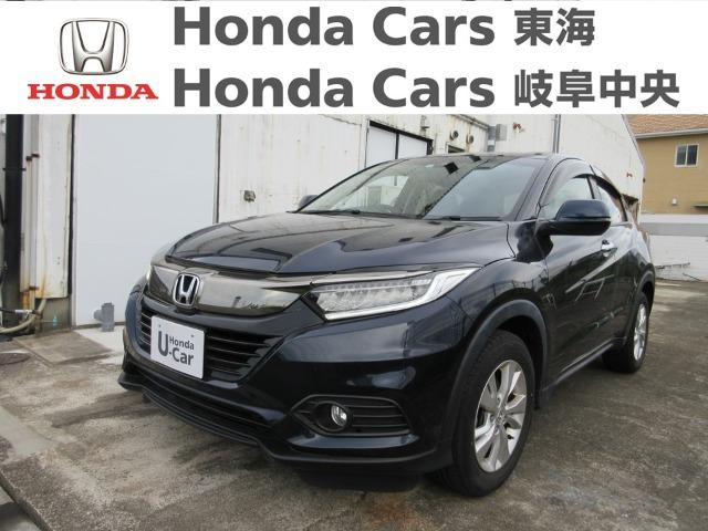 Honda ヴェゼルXホンダセンシング|津島神尾店
