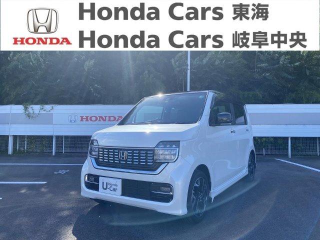 Honda N-WGNLターボホンダセンシング|加木屋店