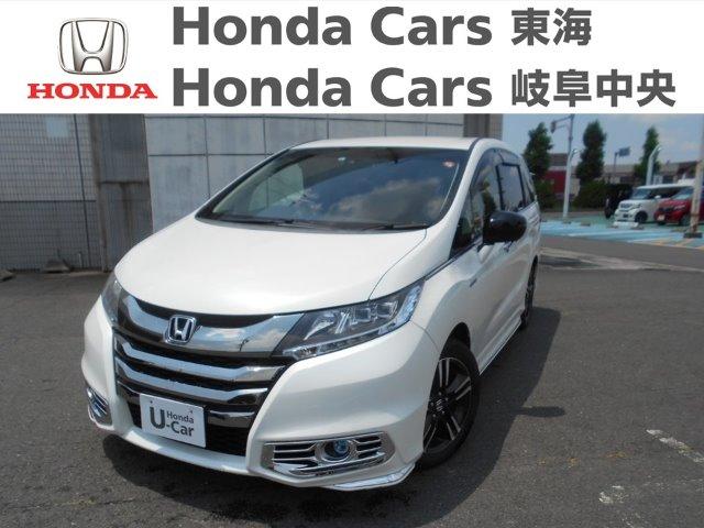 Honda オデッセイハイブリッド アブソルート ホンダセンシング EXパッケージ|稲沢店