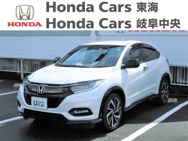 Honda ヴェゼルRSホンダセンシング|長良北店